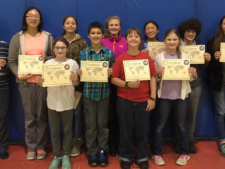 2017 National Geography Bee