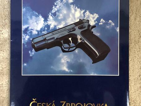 CZ-75の想い出