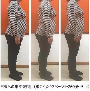 HP用Y様Body.png