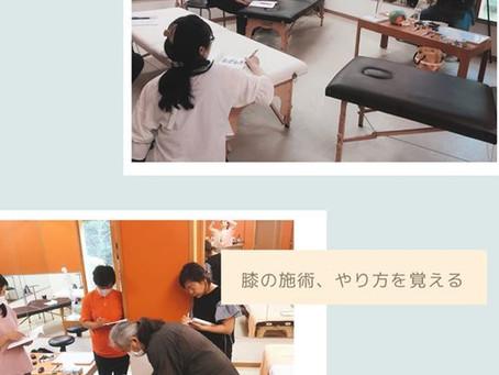 名古屋オステオパシー誇張法クラス2020年7月