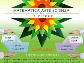 """Convegno per gli insegnanti: """"Matematica, arte e scienza tra le pieghe"""""""