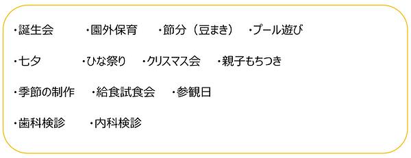 スクリーンショット 2019-07-02 9.15.57.png