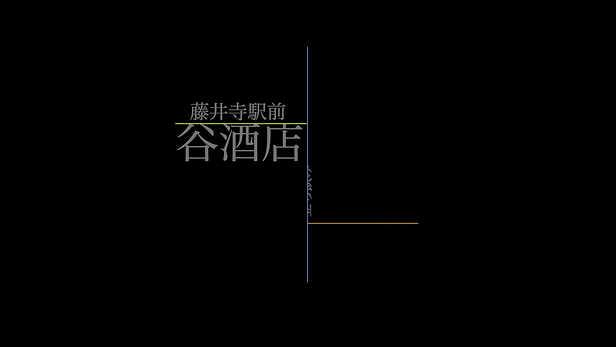 日本酒大好き - HD 720p.mov