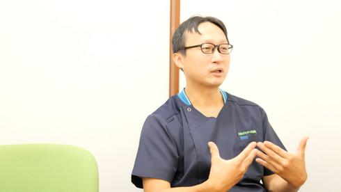 堺北治療院