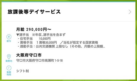 スクリーンショット 2020-10-16 13.41.42.png