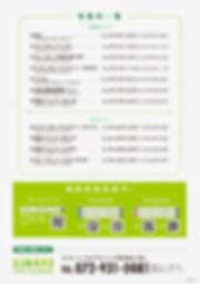 スクリーンショット 2020-05-26 9.14.46.jpeg