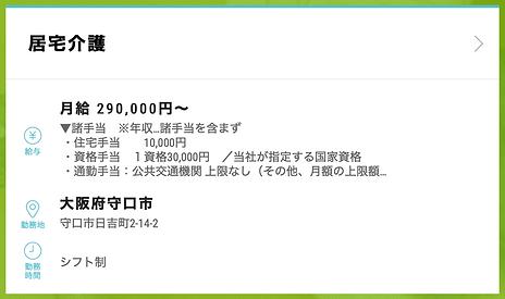 スクリーンショット 2020-10-16 13.41.53.png