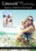 SummerCover2019.jpg