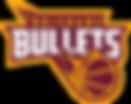Brisbane_Bullets_logo.png