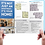 Thumbnail: Trifold brochure