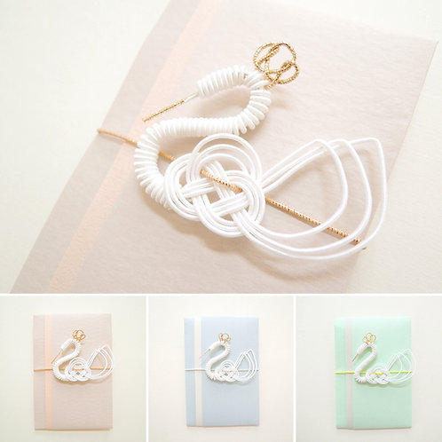 Swan -お包み- Pink beige