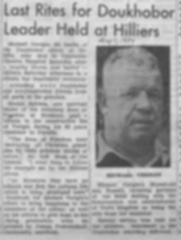 a1951 Michael obit clipping.jpg