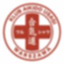 Logo Kubu Aikido Usagi