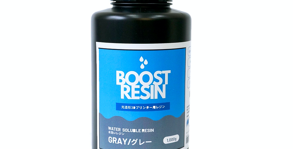 水溶性ブーストレジン グレー 1,000g