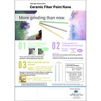 ceramic-fiber.png