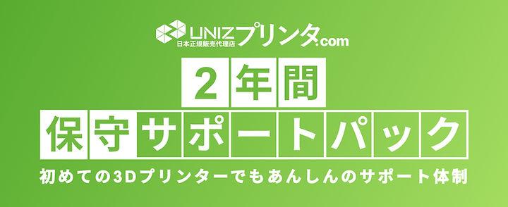 banner_sptpk.jpg