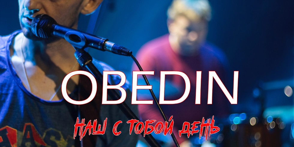 OBEDIN