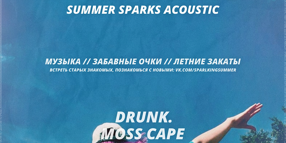 HUSKY TUNES:SUMMER SPARKS ACOUSTIC