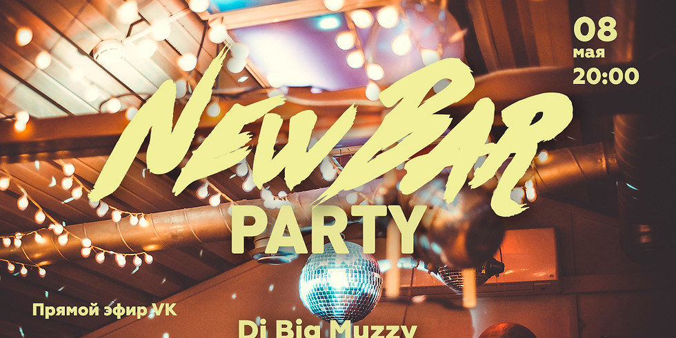 New Bar Party Online