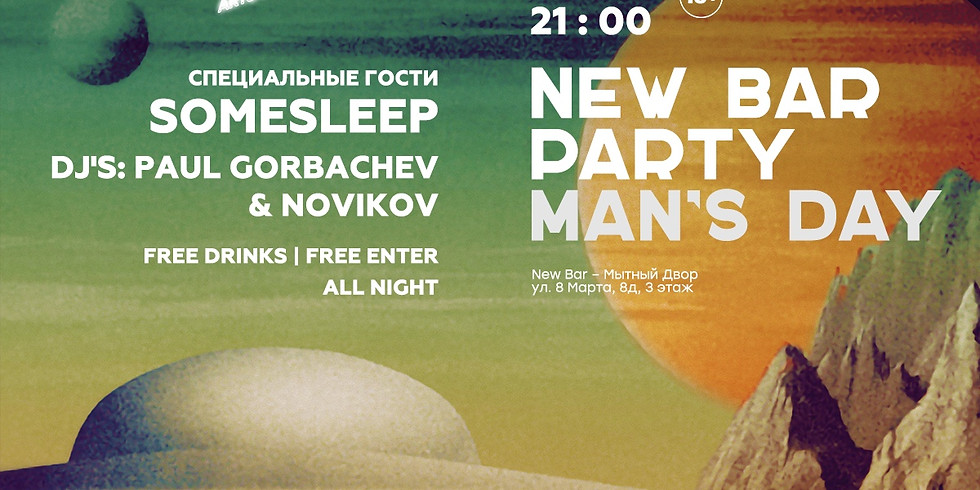 NEW BAR PARTY: MAN'S DAY