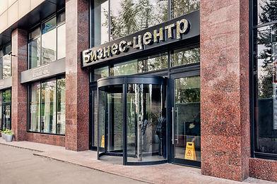 аренда офиса москва