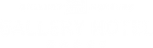 logo GalleryHotel estrellasWITHE.png