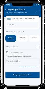 EWA mobile