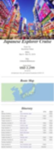 celebrity japanese.jpg