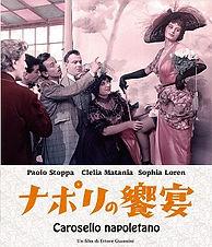 ナポリの饗宴_1.jpg