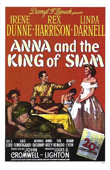 アンナとシャム王.jpg