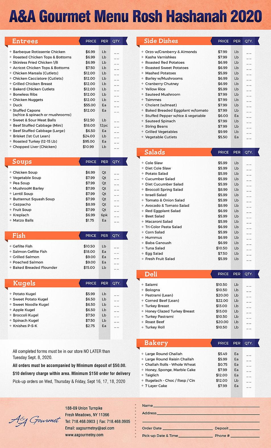 Rosh-Hashnah-2020-menu.jpg