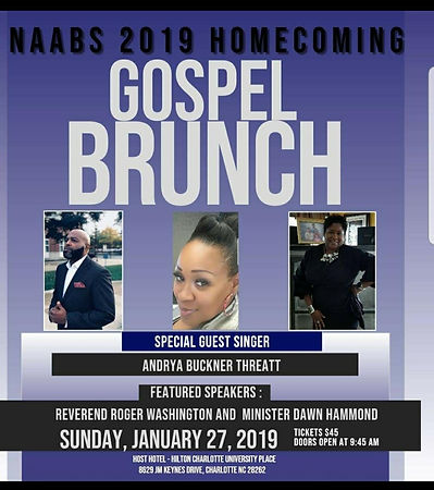 NAAB Brunch Flyer.jpg
