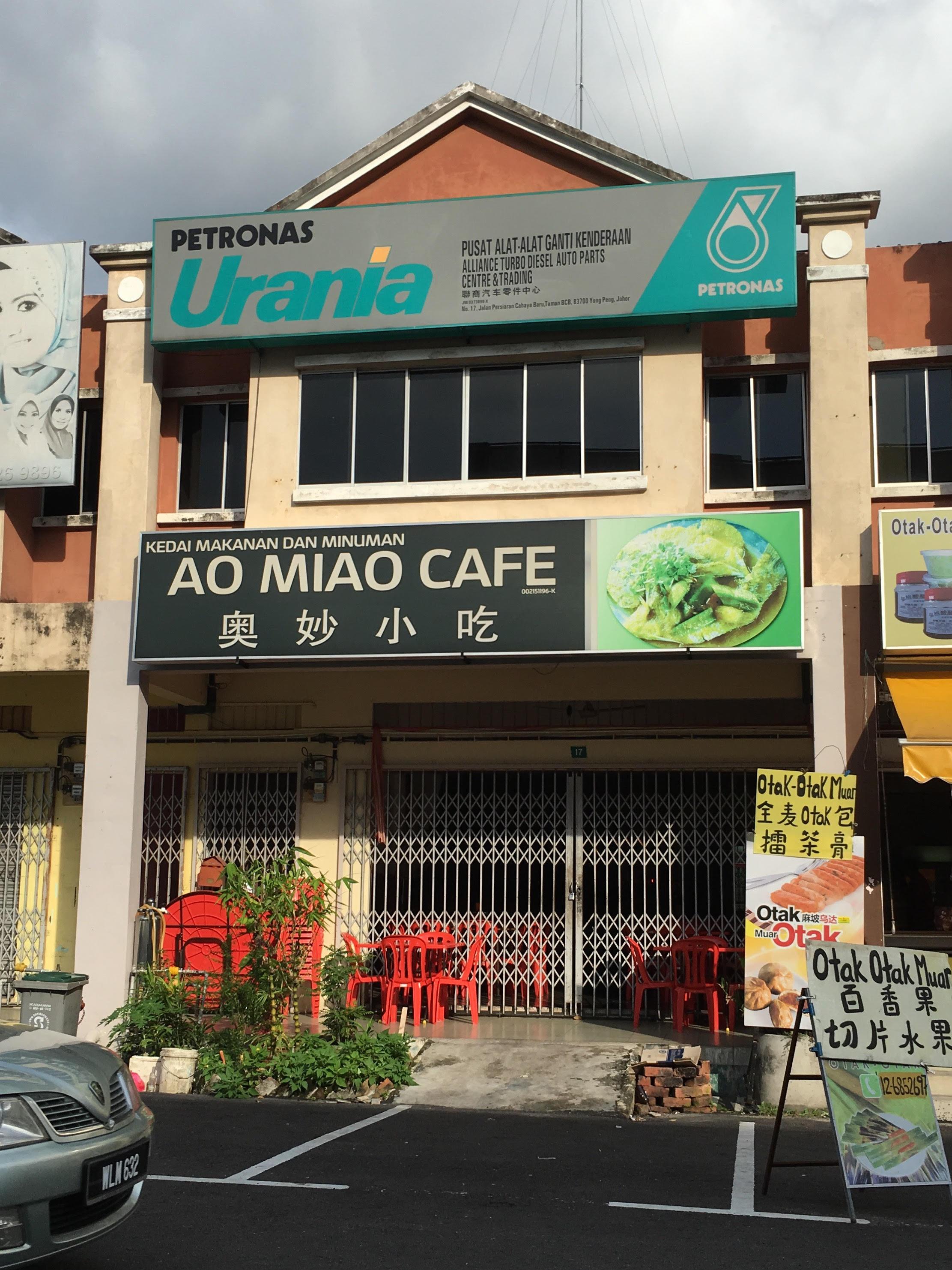 Ao Miao Cafe