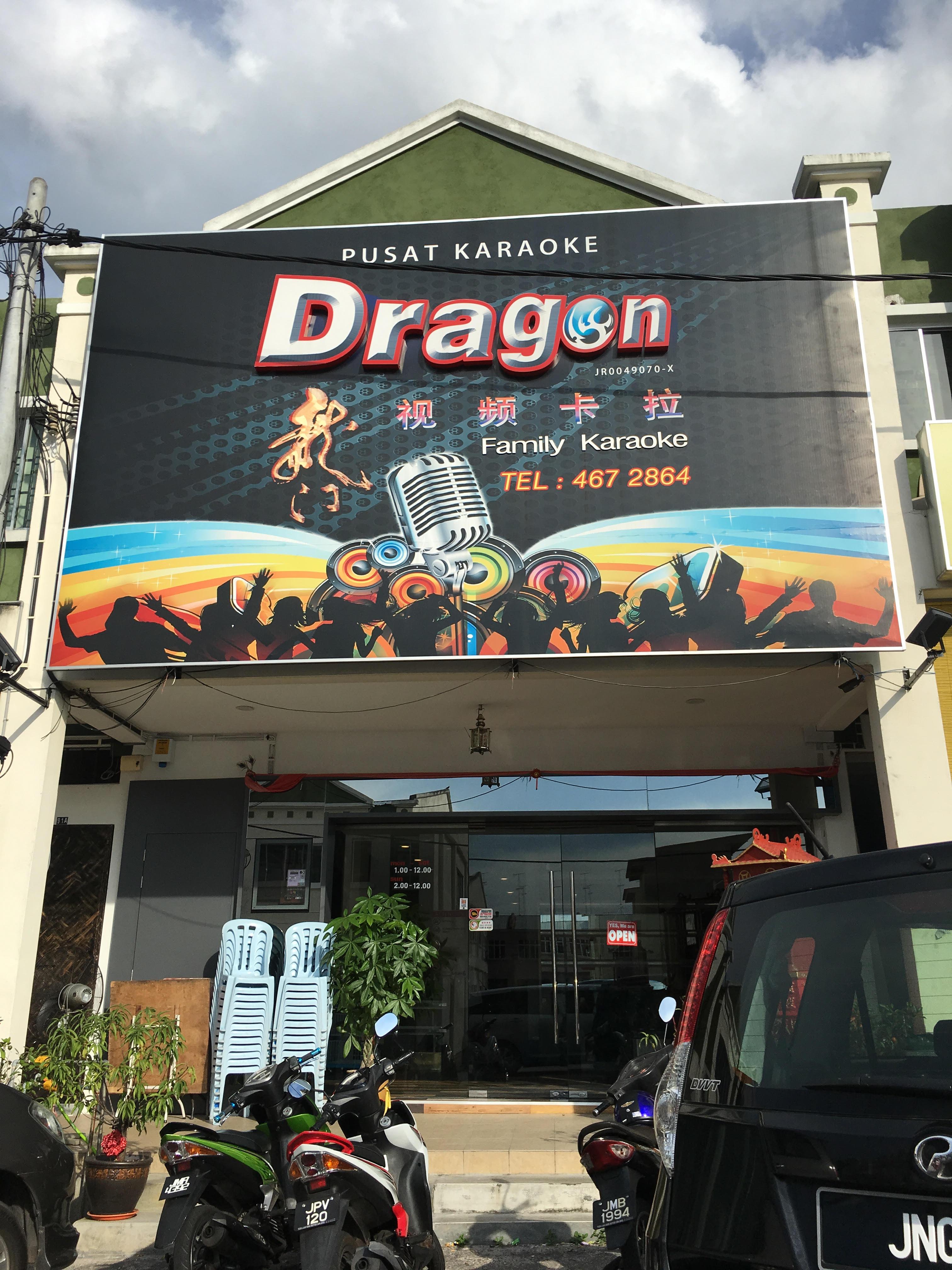 Dragon Karaoke