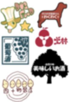 ロゴのみんな。.jpg