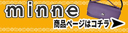 バナー(みんね).jpg