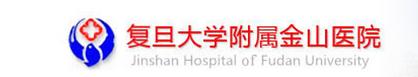 Jinshan Hospital Logo.png
