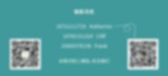 Screen Shot 2019-03-12 at 5.53.27 PM.png