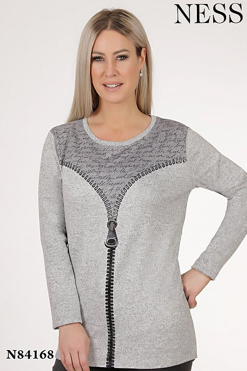 Ness Grey/Silver Sweater Style 84168