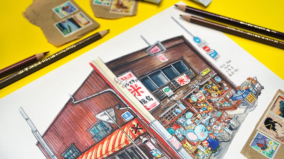 Fine Art Print - Kyoto Rice Shop