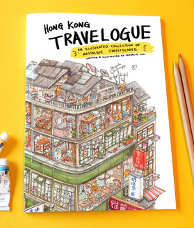 2nd EDITION_HK TRAVELOGUE_cover close.jp