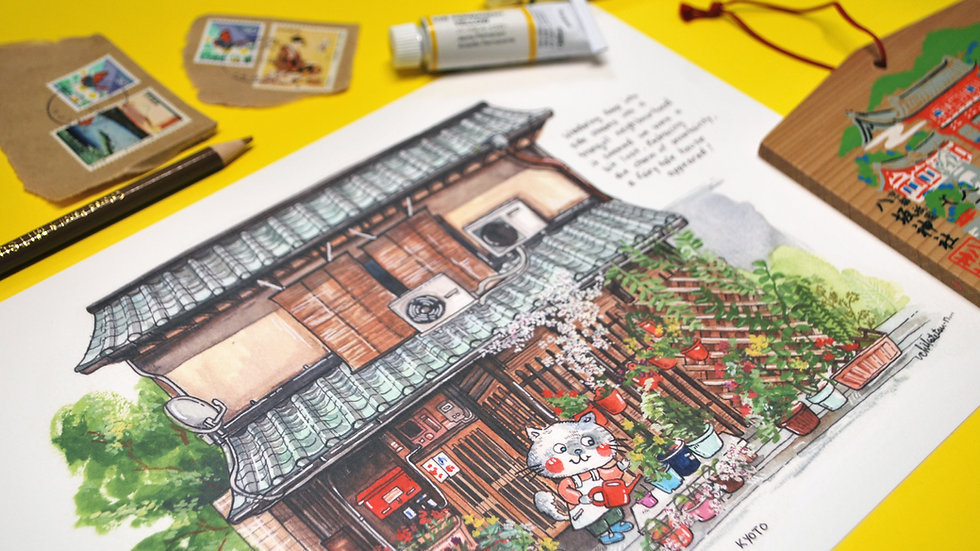 Fine Art Print - Kyoto Garden House