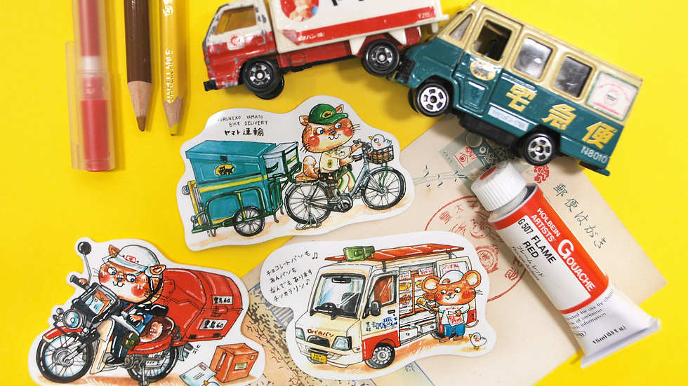 Vinyl Sticker Set - Japanese Vehicles