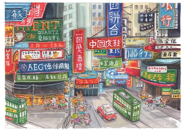 hong kong 80s signs_96dpi.jpg