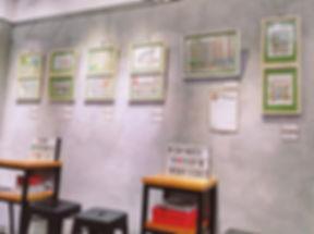 cafe_exhibit.jpg