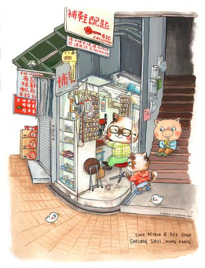 sheung-shui-key-shop_low-res.jpg