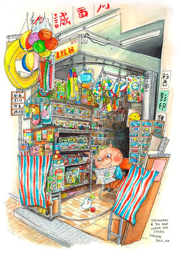 sheung shui toy shop_96.jpg