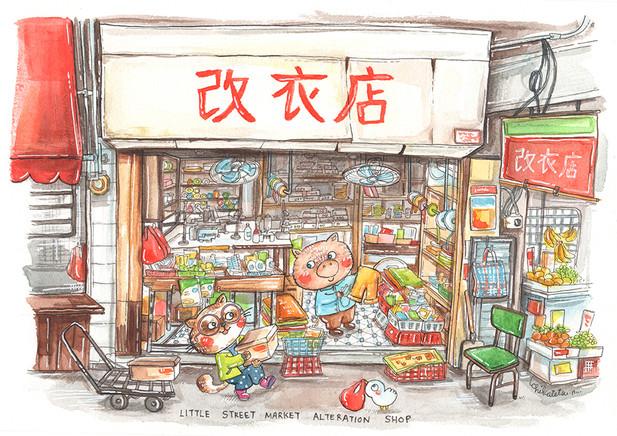 alteration shop_96dpi.jpg