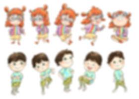 girl boy character sheet_150dpi.jpg