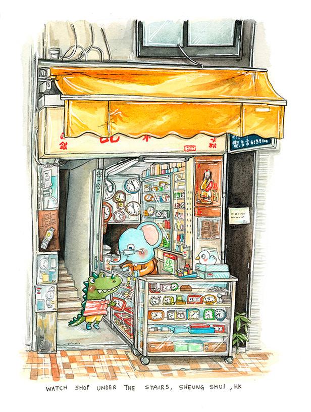 Watch Shop Sheung Shui 96.jpg